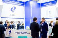 We participated the exhibition WorldBuild Moscow 2017